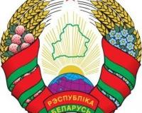 Национальная символика